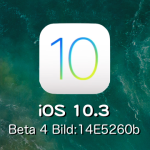 Apple、iOS 10.3 Beta 4を開発者向けにリリース