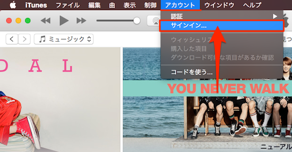 iTunes_Signin-01