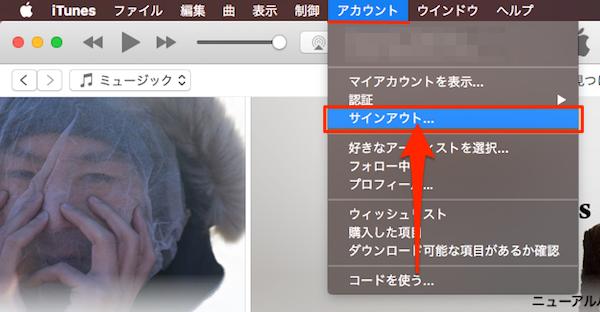 iTunes_Signin-03