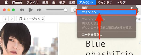iTunes_Signin-04