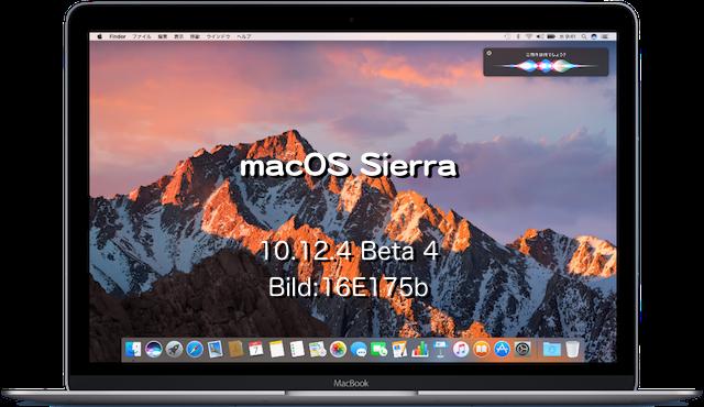 macOS_Sierra10.12.4beta4