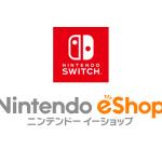 【Nintendo Switch】ダウンロード用ローンチタイトルは全20作!