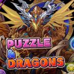 【パズル&ドラゴンズ】2月16日にver.10.0へアップデート!より遊びやすく!