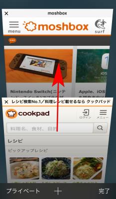 09iPhone_tab2