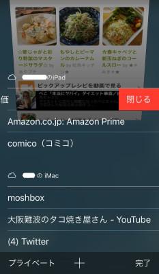 11iPhone_tab4