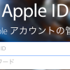 Apple_ID_iPhone
