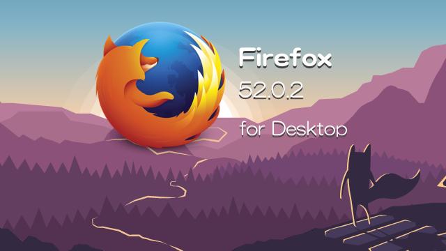 Firefox 52.0.2デスクトップ向け修正版アップデート