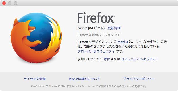 Firefox52.0.2Update