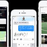 【iOS 10】メッセージアプリで連絡先の写真を表示・非表示する方法