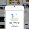 Apple、iOS 10.3.2 beta 1を開発者向けリリース。