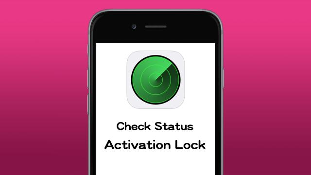 Appleが削除したアクティベーションロックの状態を確認する方法
