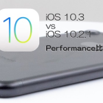 iOS 10.3 vs iOS 10.2.1 スピード比較テスト【Video】
