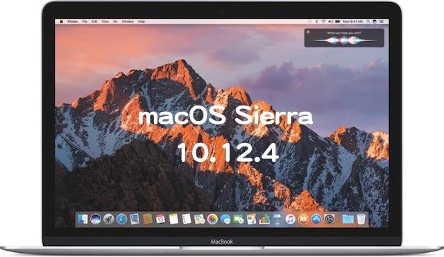 Apple、Night Shift機能を実装した「macOS Sierra 10.12.4」Mac向けOS最新版をリリース。