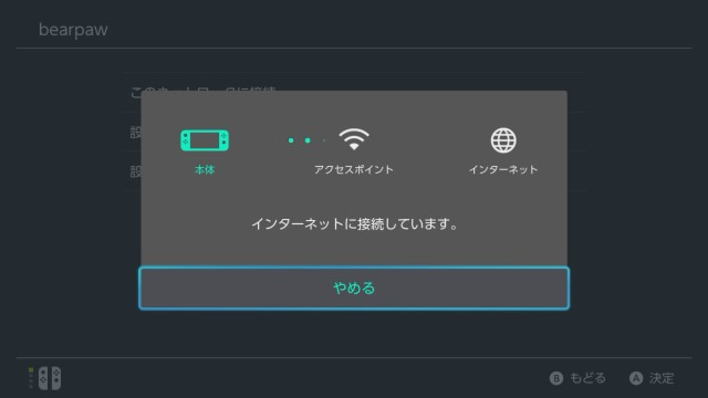 nintendo_switch_browse_17