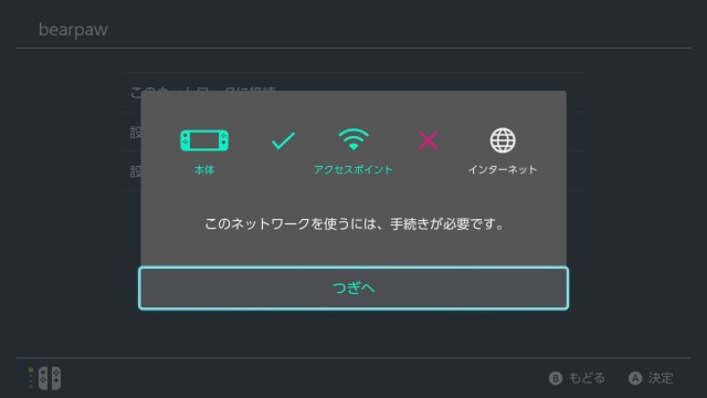 nintendo_switch_browse_19