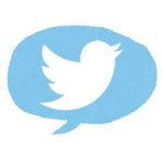 【Twitter】機能が強化された通知フィルターの使い方