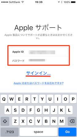 Apple_Support_App-01