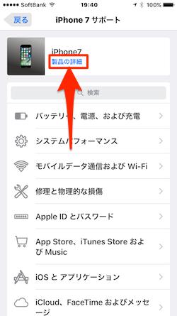 Apple_Support_App-03