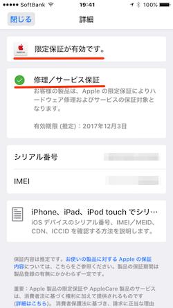 Apple_Support_App-04