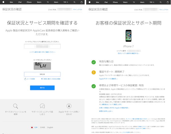 Apple_Support_Web-01