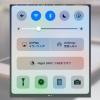 iOS最新バグ、コントロールセンターの特定オプションの同時タップでiPhoneがクラッシュ!