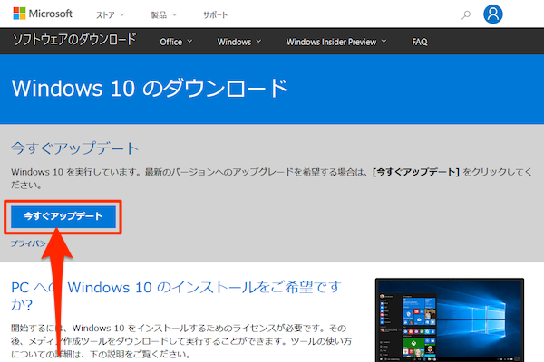 Windows10_CreatorsUpdate-03