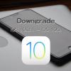 iOS 10.3.1をiOS 10.3にダウングレードする方法