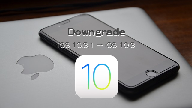 iOS_Downgrade