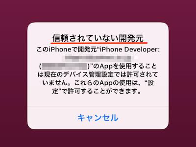 App_Trust-01
