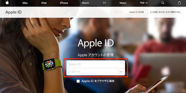 AppleID_app-specific_password-01