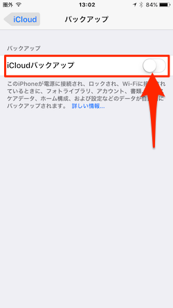 Contacts_iCloud-04