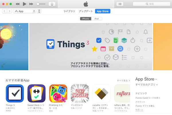 Contacts_iTunes-01