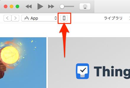 Contacts_iTunes-02
