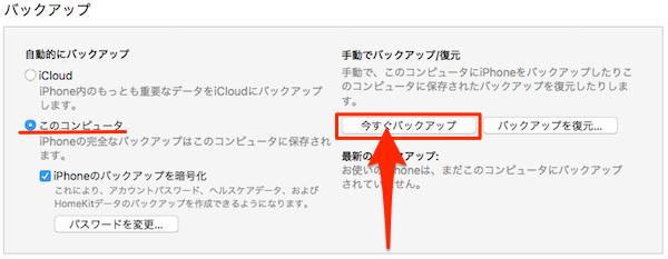 Contacts_iTunes-04