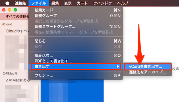 Contacts_macOS-03
