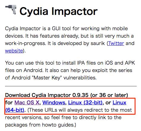 Cydia_Impactor_Install-01
