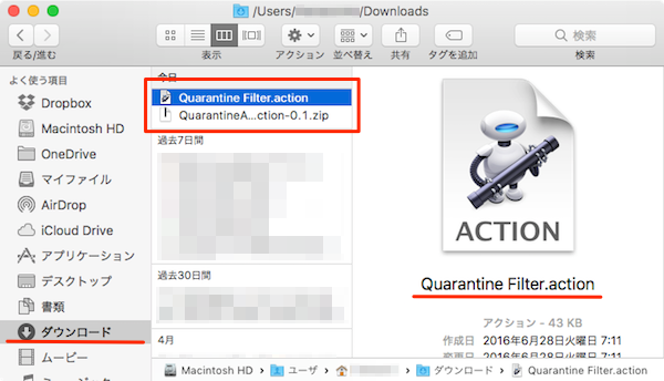 QuarantineAutomatorAction-02