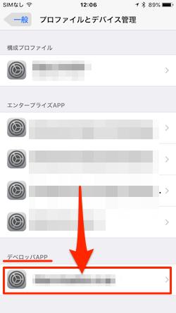 TuTuApp_Helper-04