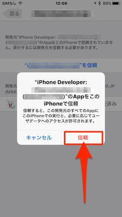TuTuApp_Helper-06