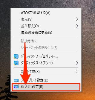 Windows10_Themes-01