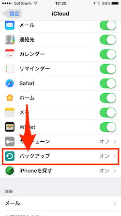 iOS3_Contacts_iCloud-02