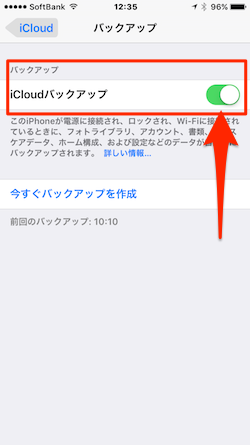 iOS3_Contacts_iCloud-03