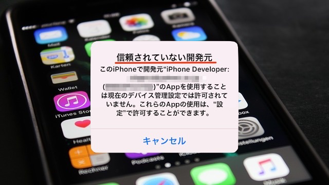 iOS_App_Trust