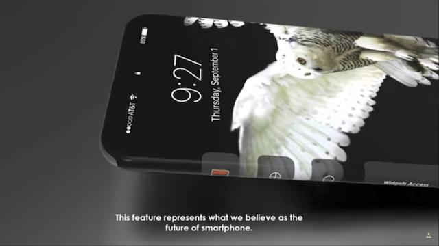 iPhone2020_Concept
