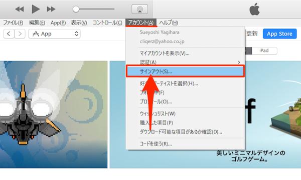 iTunes_AppStore-01