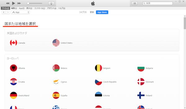 iTunes_AppStore-03