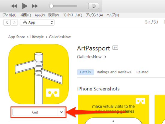 iTunes_AppStore-05