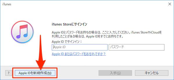 iTunes_AppStore-06