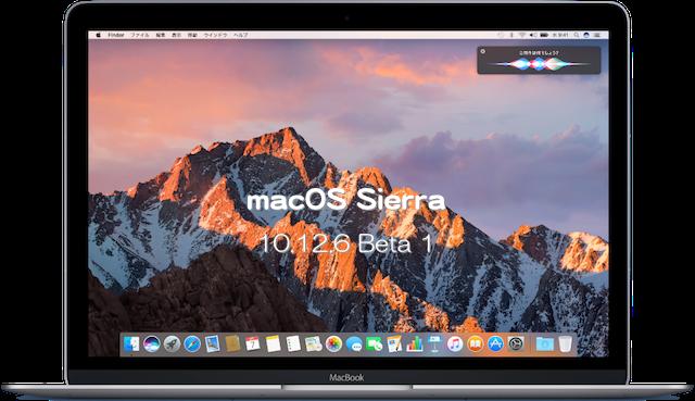 macOS_Sierra10.12.6Beta1