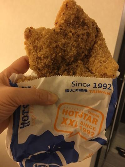 taipei yoichi fried chicken